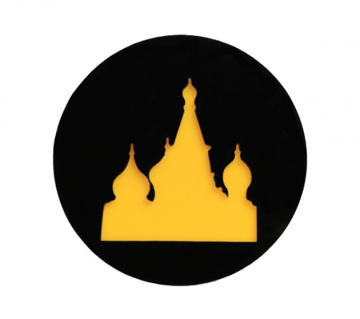 Coaster | Black & Yellow | Russian Cathedral 4
