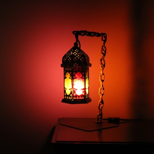 Lamp In Metal   Moroccan Chain 1