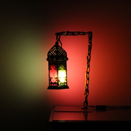 Lamp In Metal   Moroccan Chain 2